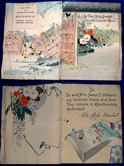 Bramhall - JAPANESE JINGLES illustrated 1893